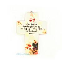 캘리 꽃 십자가 - 동행(대)