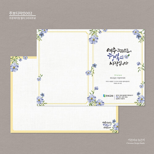주보_002 (A4 size, 1000매)