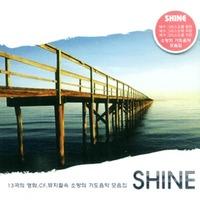 SHINE - 영화, CF 속 소망의 크리스찬음악 모음집 (CD)