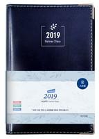 2019 아가페 파트너 다이어리 - 중 스프링(네이비)