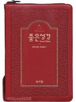 성서원 좋은 성경 특중 합본(색인/이태리신소재/지퍼/자주)