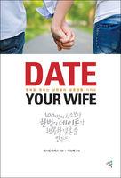 Date Your Wife : 행복을 원하는 남편들의 결혼생활 가이드