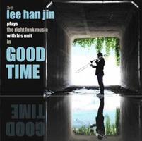 이한진 3집 - GOOD TIME (CD)