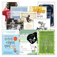 2014년 출간(개정)된 자녀양육 관련도서 세트 A(전10권)