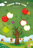 감사나무(초록)