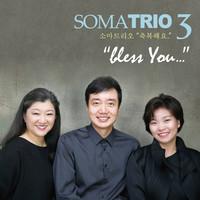 소마트리오 3집 bless You… (CD)