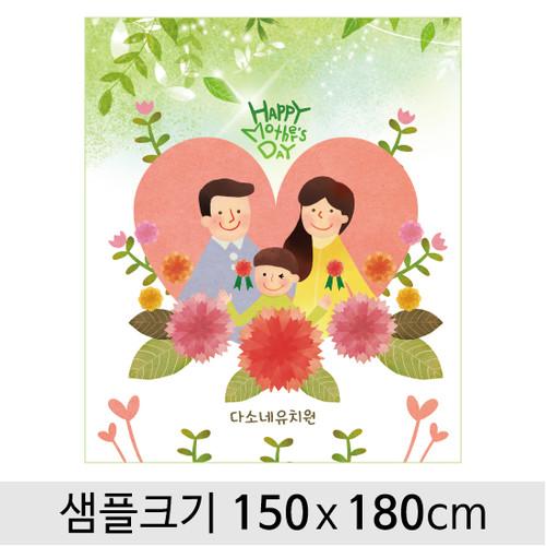 어버이날현수막-051  ( 150 x 180 )