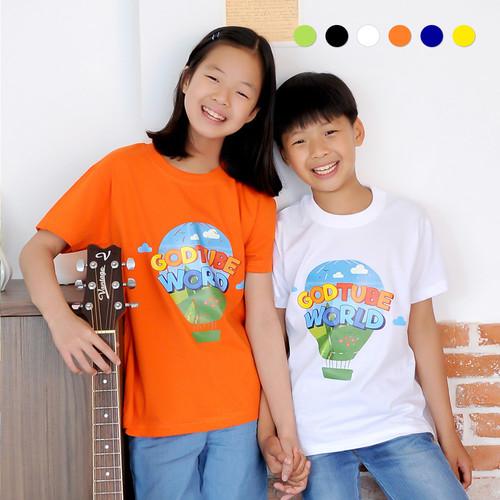 [2019 교회티] 교회 단체티 GodTube World 기구 아동용 여름성경학교 단체복