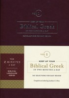 Keep Up Your Biblical Greek in Two Minutes a Day: Vol. 1: 365 Selections for Easy Review (Hardcover)