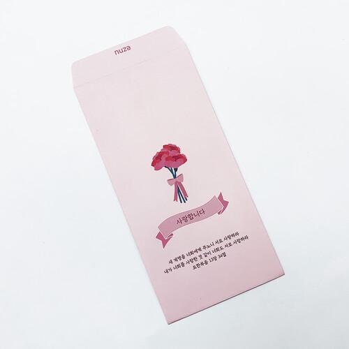 eznu꽃봉투5-핑크/사랑합니다 (5매입)