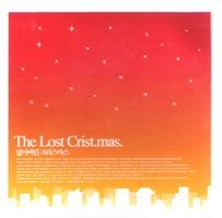 잃어버린 크리스마스  The Lost Christmas(CD)
