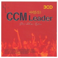 CCM Leader - God Bless You (3CD)