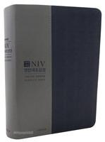 NIV 영한대조성경 대 단본(색인/친환경소재/무지퍼/네이비콤비)