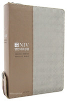 NIV 영한대조성경 대 단본(색인/친환경소재/지퍼/베이지콤비)