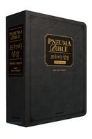 프뉴마 성경 & 21C 새찬송가 합본(색인/이태리신소재/지퍼/블랙)