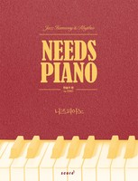 NEEDS PIANO 니즈피아노 - 찬송가편 (악보)