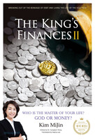THE KING'S FINANCES 2 (왕의 재정2 영문판)