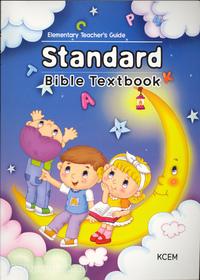 Standard Bible Textbook Elementary Teachers Guide