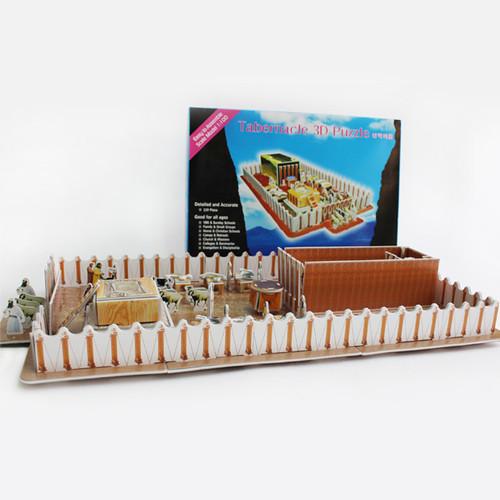 성막 모형 만들기 시리즈 (중간형 - 116조각)