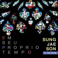손성제 - Em seu proprio tempo (CD)