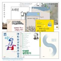 김기석 목사 저서 세트(전16권)