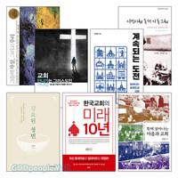 정재영 교수 저서 세트(전5권)