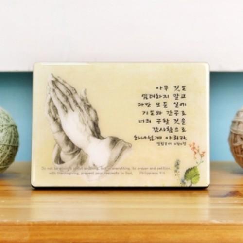 기도손액자-기도(k-0032)