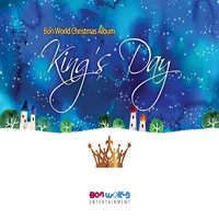 2014 Bon World Christmas - Kings Day (CD)