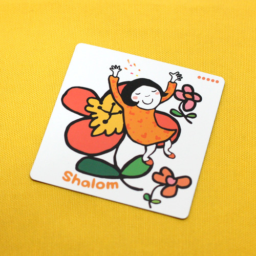 시아와세 스토리 마그넷 - 011 쉼