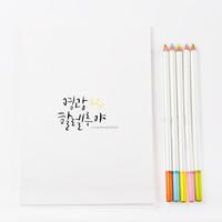 제이비 데일리노트 01.영광 할렐루야 무선노트 (5권/1세트)