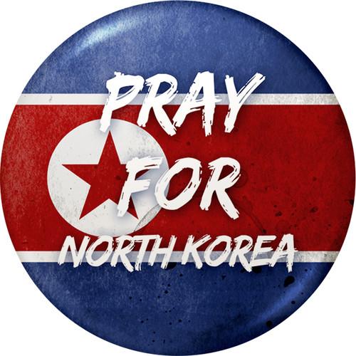 Pray for 핀버튼 - 북한