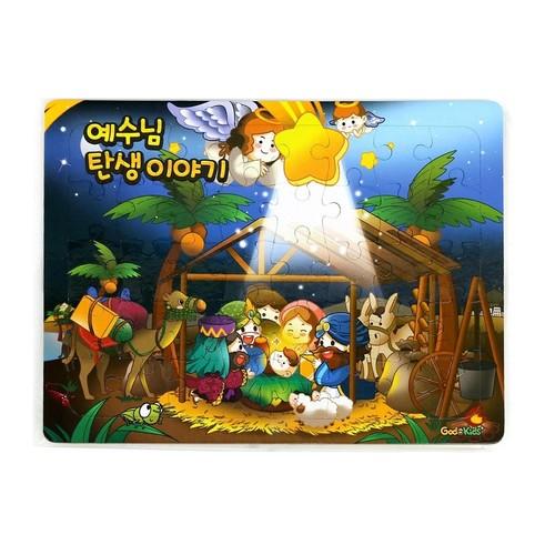[갓키즈] 예수님 탄생이야기 54조각