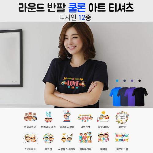 시원한 쿨티_ 100%쿨론 라운드 아트 티셔츠(성인용/4색)