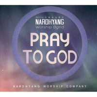 2017 나드향 워십 밴드 2집 - PRAY TO GOD (CD)