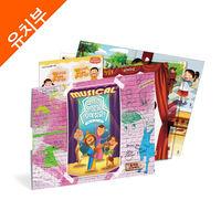 2013 파이디온 여름성경학교 - 삶으로 믿음을 보여줘요 (유치부 어린이용)