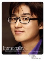이승한 팝페라 1집- Immortality (CD)