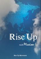 Rise Up Worship 8집 - Mission (CD)