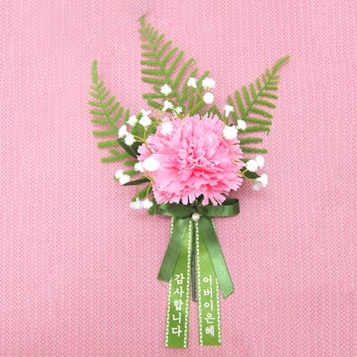 국내수작업 조화 카네이션 코사지 (믿음-2호) - 핑크 (24개 세트) 개당 2,600원꼴