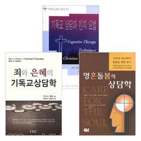 마크 맥민 저서 세트(전3권)
