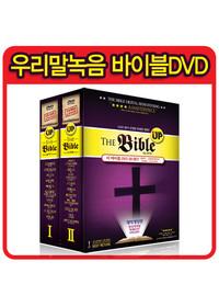 더 바이블  20종 개역개정판 DVD 세트