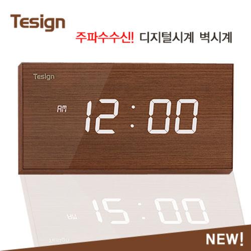 티자인 디지털벽시계 TE-W2(무료배송)
