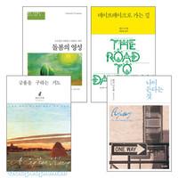헨리 나우웬 2014년 출간(개정) 도서 세트(전6권)