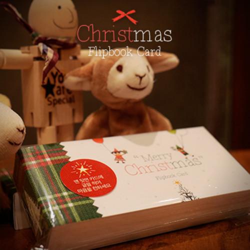 크리스마스 플립북 카드