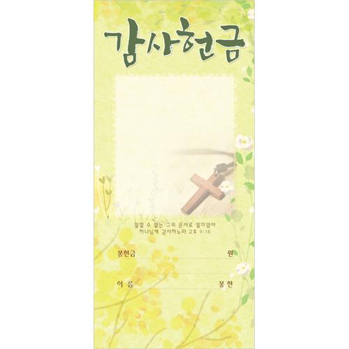 감사헌금봉투-3137 (1속 100장)