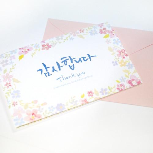 피콕 감사카드-감사합니다(봉투 포함)