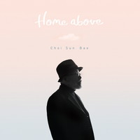 최선배 - Home Above (CD)