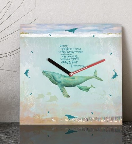 (인테리어 시계)홍해를가르다 (출애굽기14장13절)