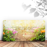 데코헤븐리 성경말씀액자 - DA0290 신명기 7장 9절