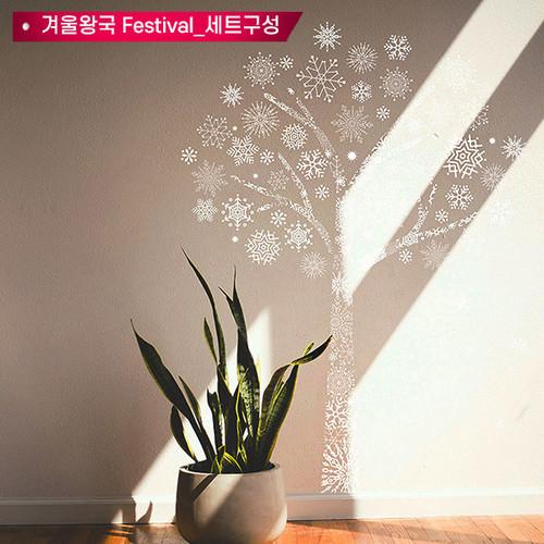 PSC-61012-61019 겨울숲 눈꽃 나무 부분야광화이트 눈꽃 세트