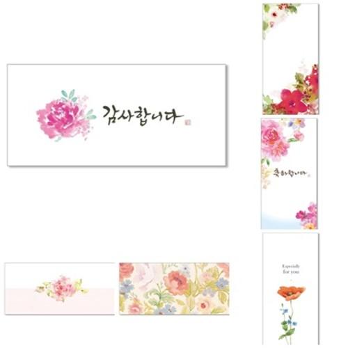 홀마크 꽃 돈봉투1000 6종(2)